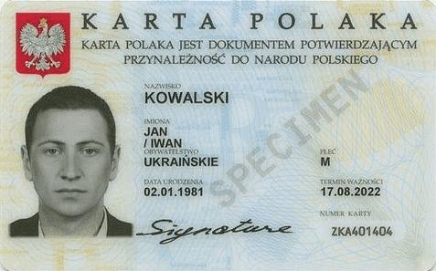 NIK o przyznawaniu Karty Polaka osobom zamieszkałym za wschodnią granicą RP