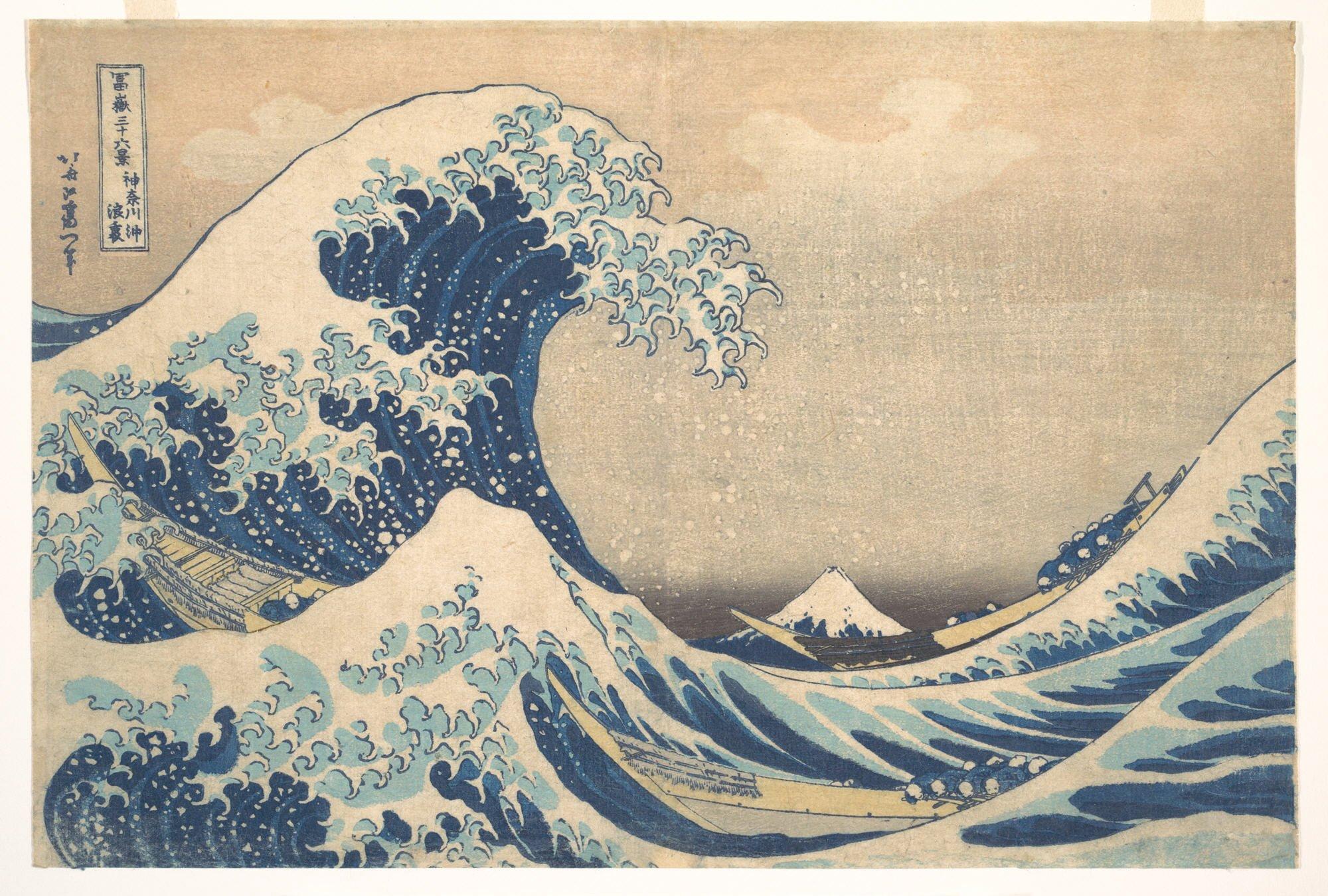 Katsushika Hokusai's Under the Wave off Kanagawa