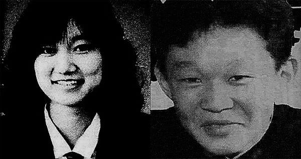 Junko Furuta i Hiroshi Miyano