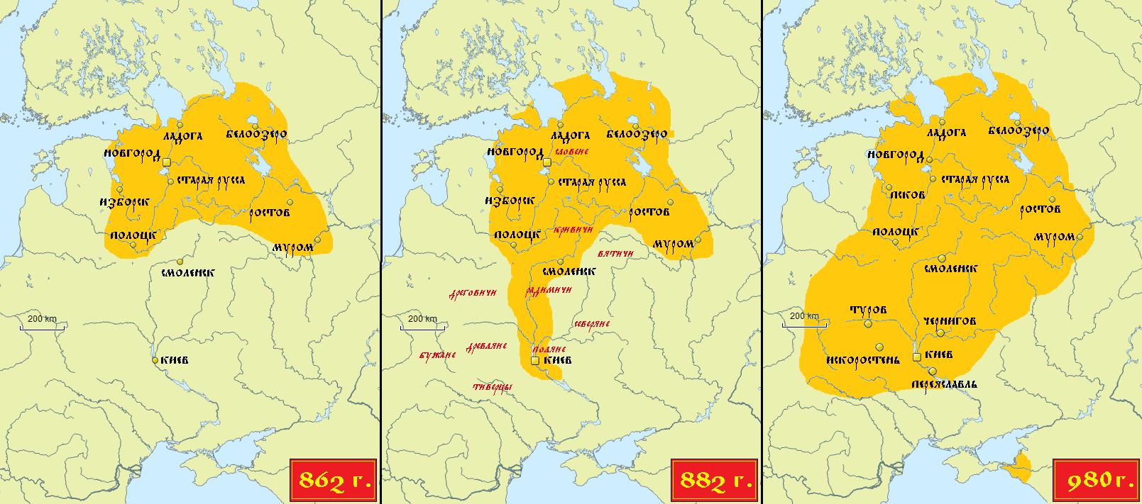 Ruś Kijowska 862 r. - 980 r.
