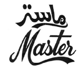 Znak towarowy pasożytniczy (Logo Master Cola)